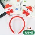 NHAH1147328-Headband-H