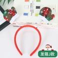 NHAH1147330-Headband-J