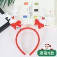 NHAH1147334-Headband-N