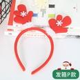 NHAH1147336-Headband-p