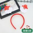 NHAH1147339-S-headband