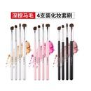 four sets of eye makeup brushes beginners universal dark brown horse hair small set NHAY262108