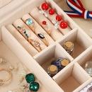 wholesale storage box solid wood flannel jewelry box NHHO262152