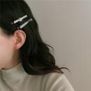 Korean  zircon crystal ball clip  NHYQ262575