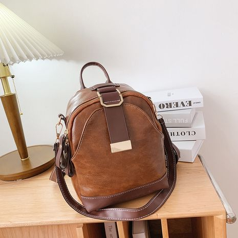 new  Korean casual wild fashion small backpack  NHJZ262652's discount tags