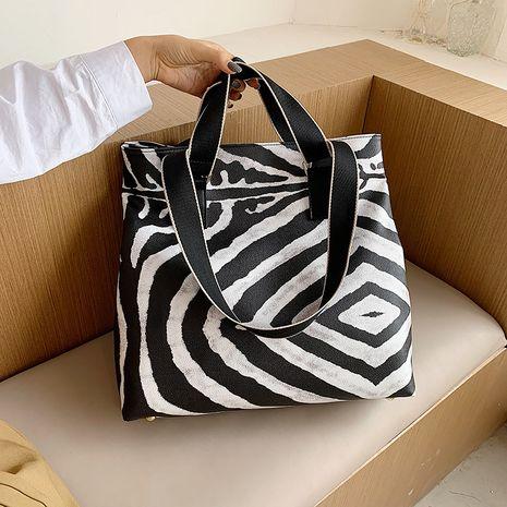 Tragbare große Tasche mit großer Kapazität Neue trendige Textur-Umhängetasche NHJZ262689's discount tags