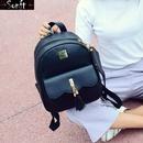 new fashion  Korean  tassel fashion twopiece backpack NHRU262727