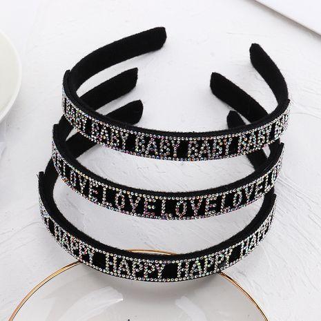 Koreanische Retro schwarze Strass Anti-Rutsch-Druck Haarband Kopfbedeckung für Frauen NHAU263009's discount tags