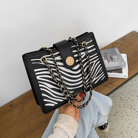 Fashion ladies one-shoulder small new trendy all-match messenger bags NHJZ263414's discount tags