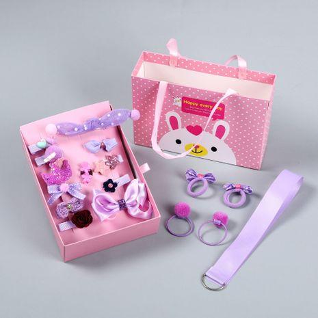 Cartoon Crown Children's Hair Clip Gift Box Korean Princess Baby Hair Tie Set Cute Bow Hair Accessories NHCL263619's discount tags