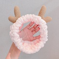 NHNA1151662-18Small-antler-light-pink