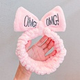 NHNA1151668-24OMG-Korean-pink