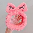 NHNA1151670-26OMG-pink