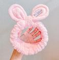 NHNA1151697-53-letter-pink