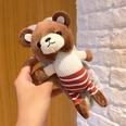 NHNA1151724-80Little-Bear