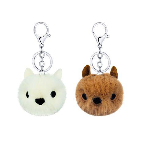 nouveau mignon pendentif porte-clés en forme de chat imitation créative pendentif de sac de dames en cachemire écossais NHAP252671's discount tags