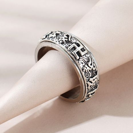 Korean retro fashion all-match men's alloy ring hot-saling wholesale NHPS253005's discount tags