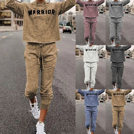 new women's English long-sleeved sweater trousers sportswear suit NHDF264317's discount tags