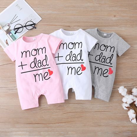 summer newborn short-sleeved one-piece baby casual boxer outer romper  NHLF264376's discount tags