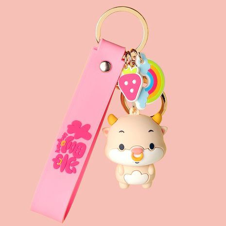 cute Ox Key Chain Bag Pendant  NHDI264666's discount tags