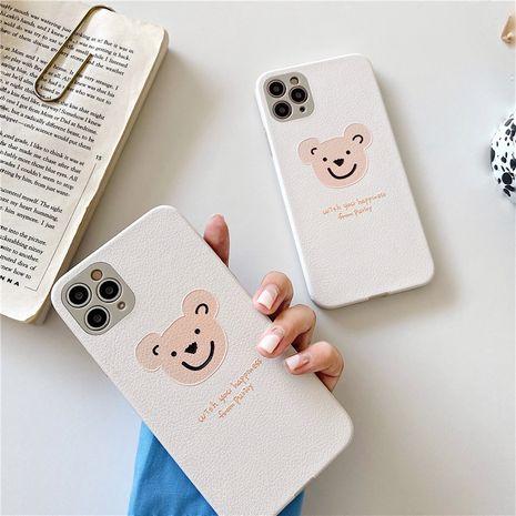 Coque de téléphone portable de dessin animé pour iPhone11pro Max coque souple en relief Apple SE2 en soie Huawei P40Pro NHFI253412's discount tags