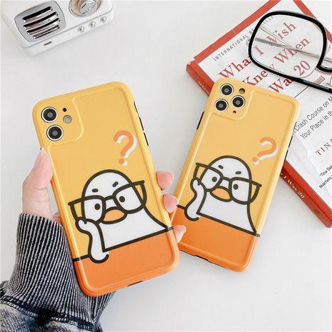 Mark duck Apple 11Pro max coque de téléphone appareil photo tout compris pour coque de protection se2 Huawei P40 NHFI253417's discount tags