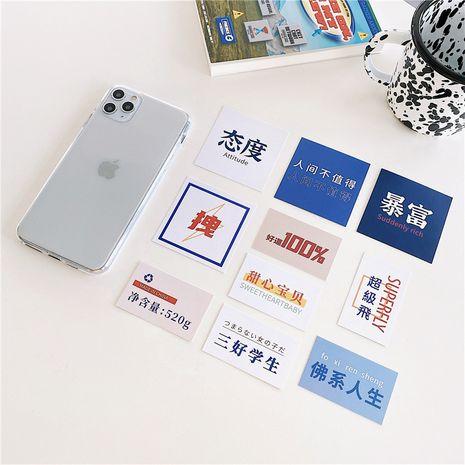 Texte créatif petite carte simple en carton iphone11promax coque souple transparente adaptée pour Apple 8 XR SE2 NHFI253418's discount tags