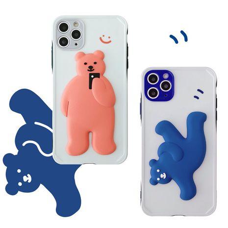 Funda protectora de oso hip-hop de dibujos animados para la caja del teléfono móvil 11Promax iPhone7plus Huawei P40Pro XR NHFI253424's discount tags