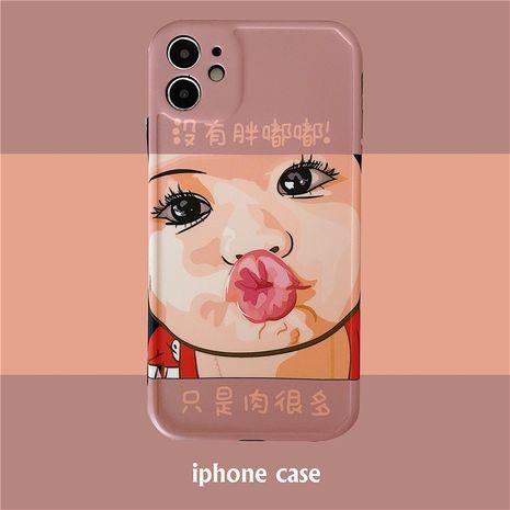 Coque de téléphone portable Chubby Girl Apple 11Pro Max pour iPhone7 8plus XR Coque souple tout compris SE2 NHFI253427's discount tags
