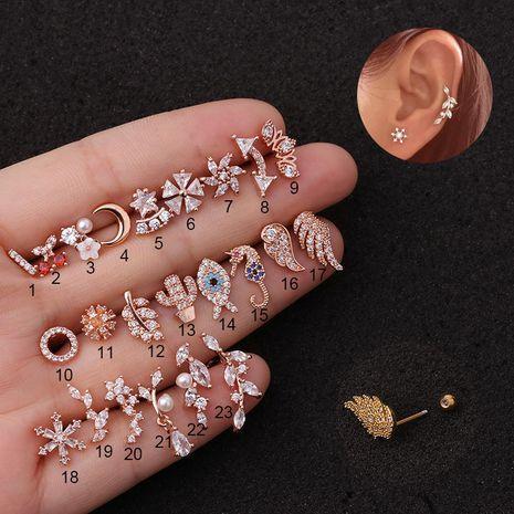 nouvelle vente chaude piercing créative boucles d'oreilles à vis d'hippocampe NHEN253464's discount tags