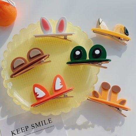 Korea cartoon rabbit ear hairpin three-dimensional cute duckbill clip bear hairpin wholesale NHSM253151's discount tags