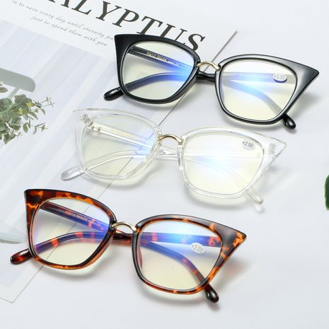 hot sale anti-blue reading glasses rice nail craft portable old reading glasses wholesale NHFY253256's discount tags