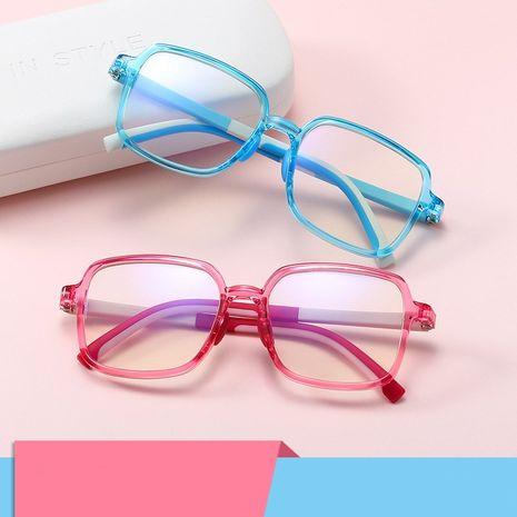 New Children's Anti-Blu-ray Classic Box Flat Glasses Goggles wholesale NHFY253257's discount tags