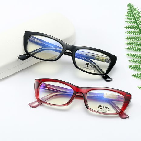 New retro anti-blue presbyopic core anti-blue light flat glasses wholesale NHFY253271's discount tags