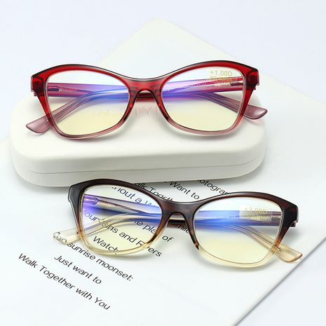 New Classic Fashion Anti-Blu-ray Glasses Anti-Blu-ray Glasses Flat Frame wholesale NHFY253272's discount tags