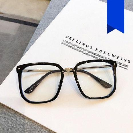 Marco de gafas transparentes de remache marco de gafas de caja grande retro NHKD253304's discount tags