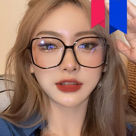 TR90 montura de gafas poligonales de luz anti-azul montura de gafas lisa irregular retro NHKD253309's discount tags