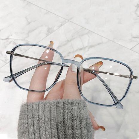Gafas retro de espejo plano anti-azul claro NHKD253311's discount tags