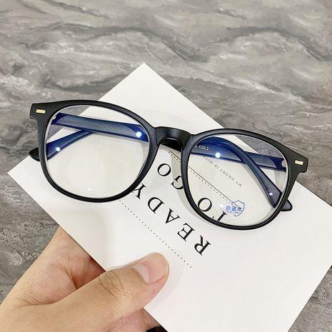 Marco de gafas de estudiante de espejo plano irregular retro luz azul anti-azul NHKD253322's discount tags