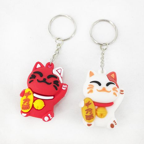 New PVC Lucky Cat  Pendant Cute Animal keychain  NHAP254091's discount tags
