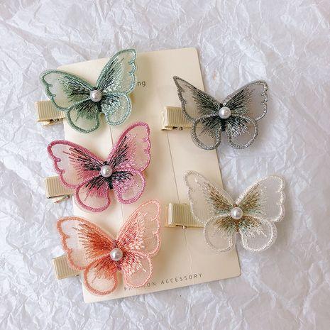 Corée nouveau style élégant en trois dimensions maille perle arc en épingle à cheveux en gros NHCQ255133's discount tags