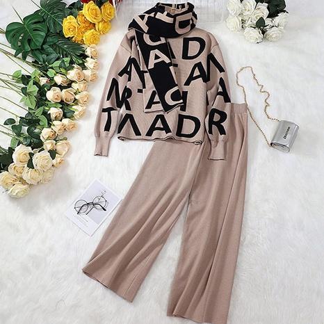 tailleur pantalon large à la mode NHJC307311's discount tags