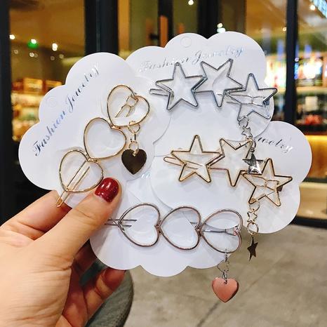 pince à cheveux étoile coeur simple NHDQ307136's discount tags