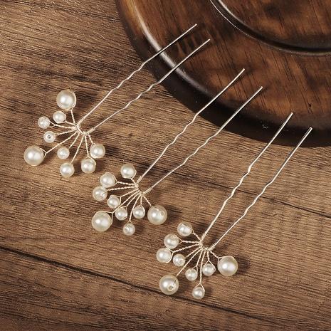 simple pearls fashion hair clip set  NHHS307228's discount tags