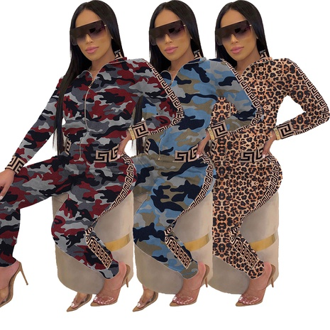 fashion stitching camouflage leopard print jacket set NHIS307267's discount tags