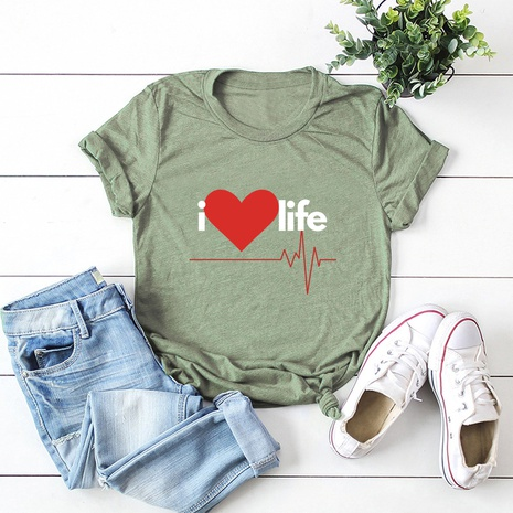 Valentine's Day simple letters t-shirt NHSN307423's discount tags