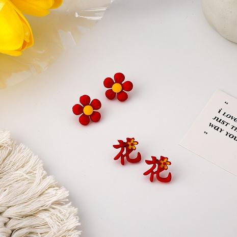 einfache rote Blumenohrringe NHMS307914's discount tags