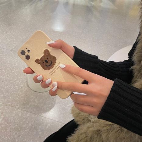 Coque de téléphone portable ours coréen de dessin animé de broderie pour iPhone8plus XR NHFI308386's discount tags