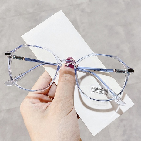 TR90 anti-blue light ultra-light multilateral glasses NHKD308293's discount tags