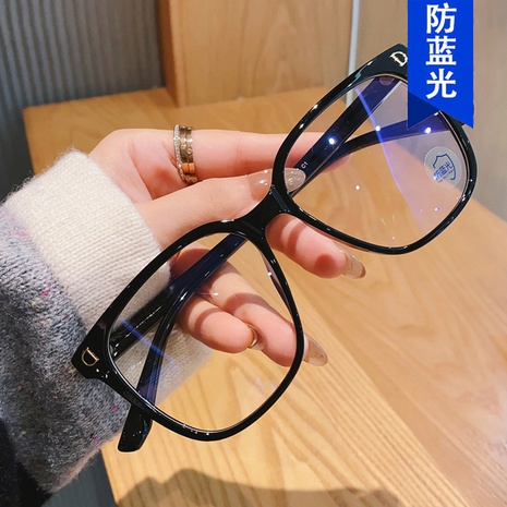 Anti-blue square simple glasses NHKD308298's discount tags